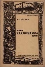 Młody Krajoznawca Śląski, 1936, R. 3, nr 5