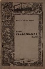 Młody Krajoznawca Śląski, 1936, R. 3, nr 6-7