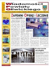 Wiadomości Powiatu Gliwickiego, 2014, nr 2(83)