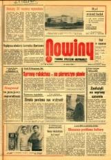 Nowiny, 1984, nr 12 (1371)