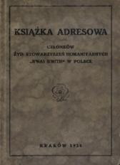 """Książka Adresowa Członków Żyd. Stow. Hum. """"B'ne B'rith"""