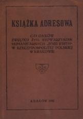 """Książka Adresowa Członków Związku Żyd. Stowarzyszeń Humanitarnych """"B'ne B'rith"""