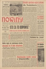 Nowiny, 1961, nr 21 (229)