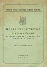 Karta uczestnictwa w walnym zjeździe Federacji Polskich Związków Obrońców Ojczyzny, 1928 r