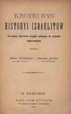 Krótki rys historyi Izraelitów od czasu zburzenia drugiej świątyni do czasów najnowszych