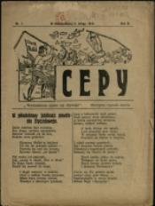 Cepy, 1913, Nr 1