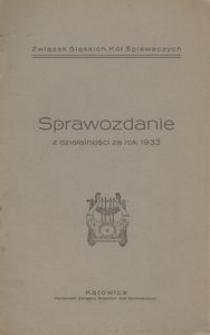 Sprawozdanie z działalności za rok 1933