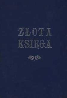 Kietrz. Kronika Klasowa Szkoły Podstawowej nr 1 im. Tadeusza Kościuszki. Rocznik 1975-1979.
