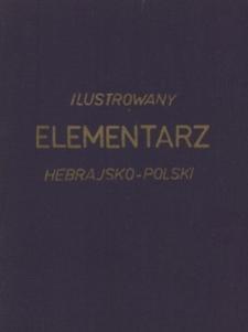 Ilustrowany polsko-hebrajski elementarz