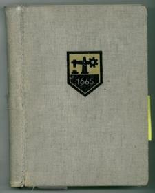 Kronika Szkoły [Gimnazjum nr 22 Katowice (3)] - tłumaczenie