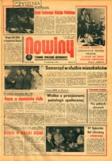 Nowiny, 1984, nr 41 (1320)