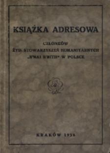 """Książka Adresowa Członków Żyd. Stow. Hum. """"B'ne B'rith"""" w Polsce"""