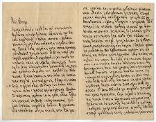 List Władysława Reymonta do Kornela Makuszyńskiego[?]