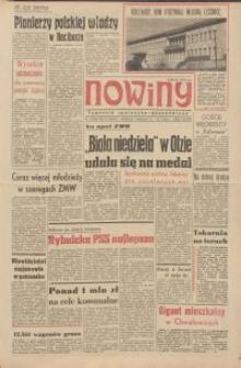 Nowiny, 1961, nr 19 (227)