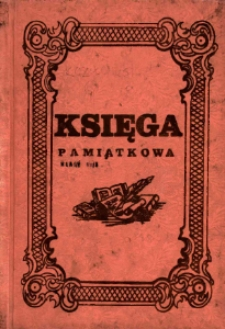 Księga pamiątkowa klasy 8 B : 1986-1988.