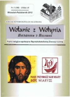 Wołanie z Wołynia : pismo religijno-społeczne Rzymskokatolickiej Diecezji Łuckiej (B). R. 18, nr 5 (108).