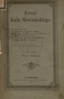 Księgi Rodu Słowiańskiego