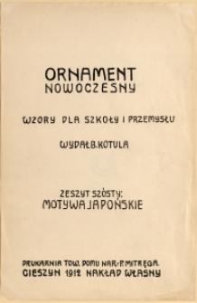 Ornament nowoczesny, Z. 6