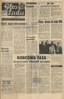 Głos Ludu, R. 26 (1970), Nry 78-117