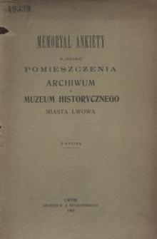 Memoryał Ankiety w sprawie pomieszczenia Archiwum i Muzeum Historycznego Miasta Lwowa. Z ryciną