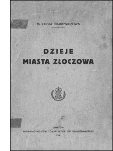 Dzieje miasta Złoczowa
