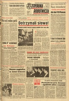 Trybuna Robotnicza, 1971, nr26