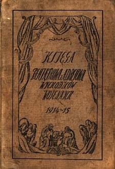 Księga pamiątkowa i adresowa wygnańców wojennych z Galicyi i Bukowiny 1914-1915 oraz Album pamiątkowe. Cz. 3. Prowincya i Bukowina