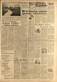 Trybuna Tygodnia, 1953, nr69